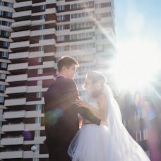 Wedding photographer Mariya Gucu (MariaGutsu). Photo of 25.12.2017
