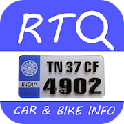 App RTO Car && Bike Info APK for Windows Phone