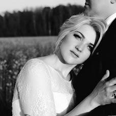 Wedding photographer Darya Nelyubova (nelyubova). Photo of 26.04.2018