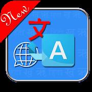 Translator && Dictionary APK for Blackberry