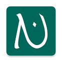 Noon Keyboard (Arabic) icon