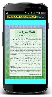 Surah Yaasin MP3 - screenshot