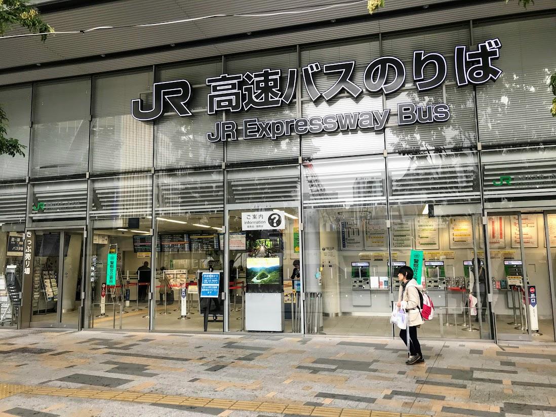 東京駅・八重洲口