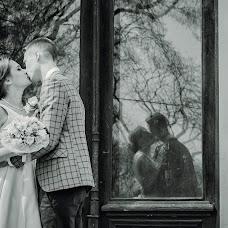 Wedding photographer Mariya Trishkina (MaryLunar). Photo of 03.05.2016