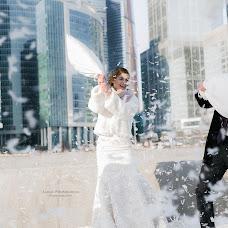 Wedding photographer Alina Fomicheva (Lollipop). Photo of 13.03.2016