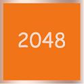 挑战2048 - 中文版 icon