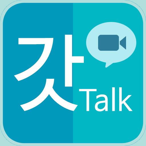 갓톡 - 영상채팅의 신 (화상채팅/랜덤채팅/영상톡)