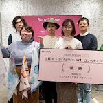 ソニースクエア渋谷プロジェクト|aibo × graphic art コンペティション 東洋美術学校グループが優勝いたしました