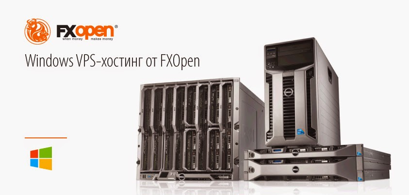 FXopen VPS хостинг