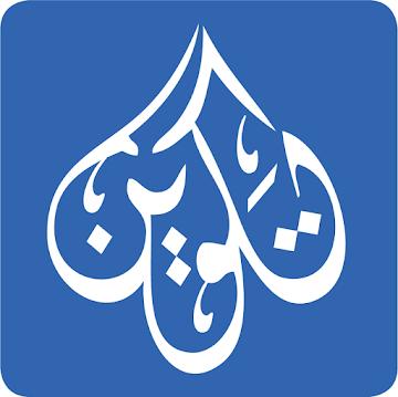 Takwene  logo