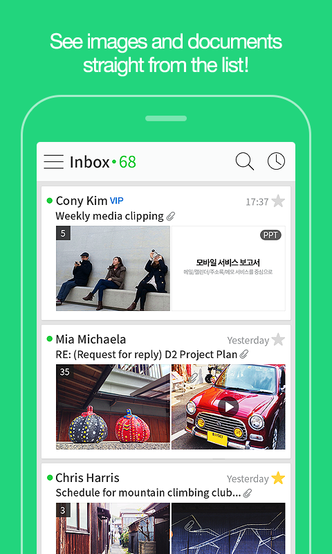 NAVER Mail- screenshot