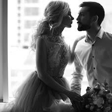 Wedding photographer Anna Gresko (AnnaGresko). Photo of 26.04.2018