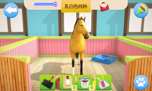 Horse Home screenshots 2