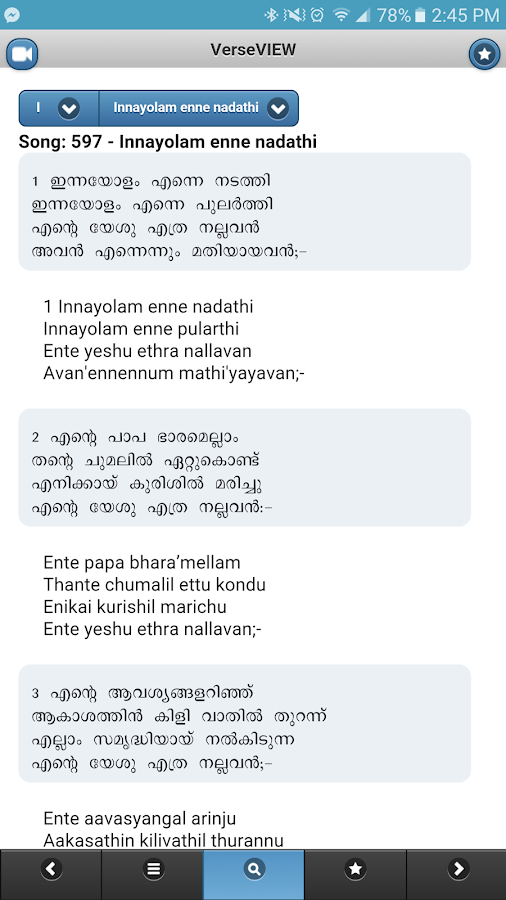 VerseVIEW Christian Song Book- screenshot