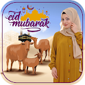 Eid ul Adha Photo Frame : Eid Mubarak Photo Frame icon