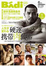 Photo: 月刊バディ(BADI)最新号が入荷しました。