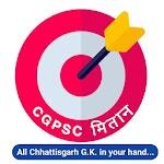CGPSC मितान : Chhattisgarh GK in Hindi 2020 icon