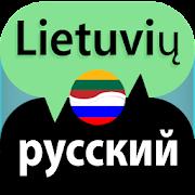 Lithuanian Russian Translator