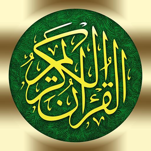 Quran Muhsin Khan Appar (APK) gratis nedladdning för Android/PC/Windows