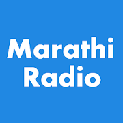 All Marathi Radio Station