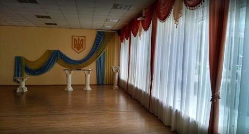 Киевский ЗАГС