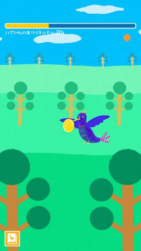 無料模拟Appのじぶんどうぶつ|記事Game