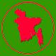 বাংলাদেশ ভ্রমণ গাইড APK