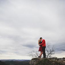 Wedding photographer Aleksandra Kuuz (AlexandraKuuz). Photo of 13.11.2016