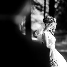 Wedding photographer Svetlana Puzikova (puzikova). Photo of 23.08.2018