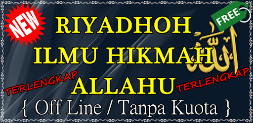 Riyadhoh Ilmu Hikmah Allahu Terlengkap for PC Download (com