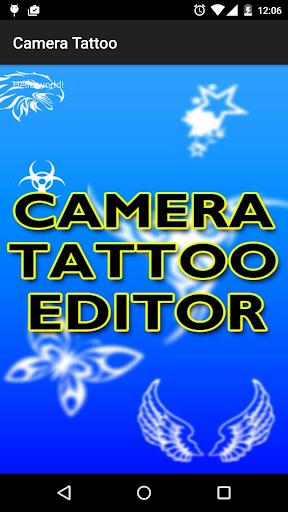 摄像头纹身编辑器