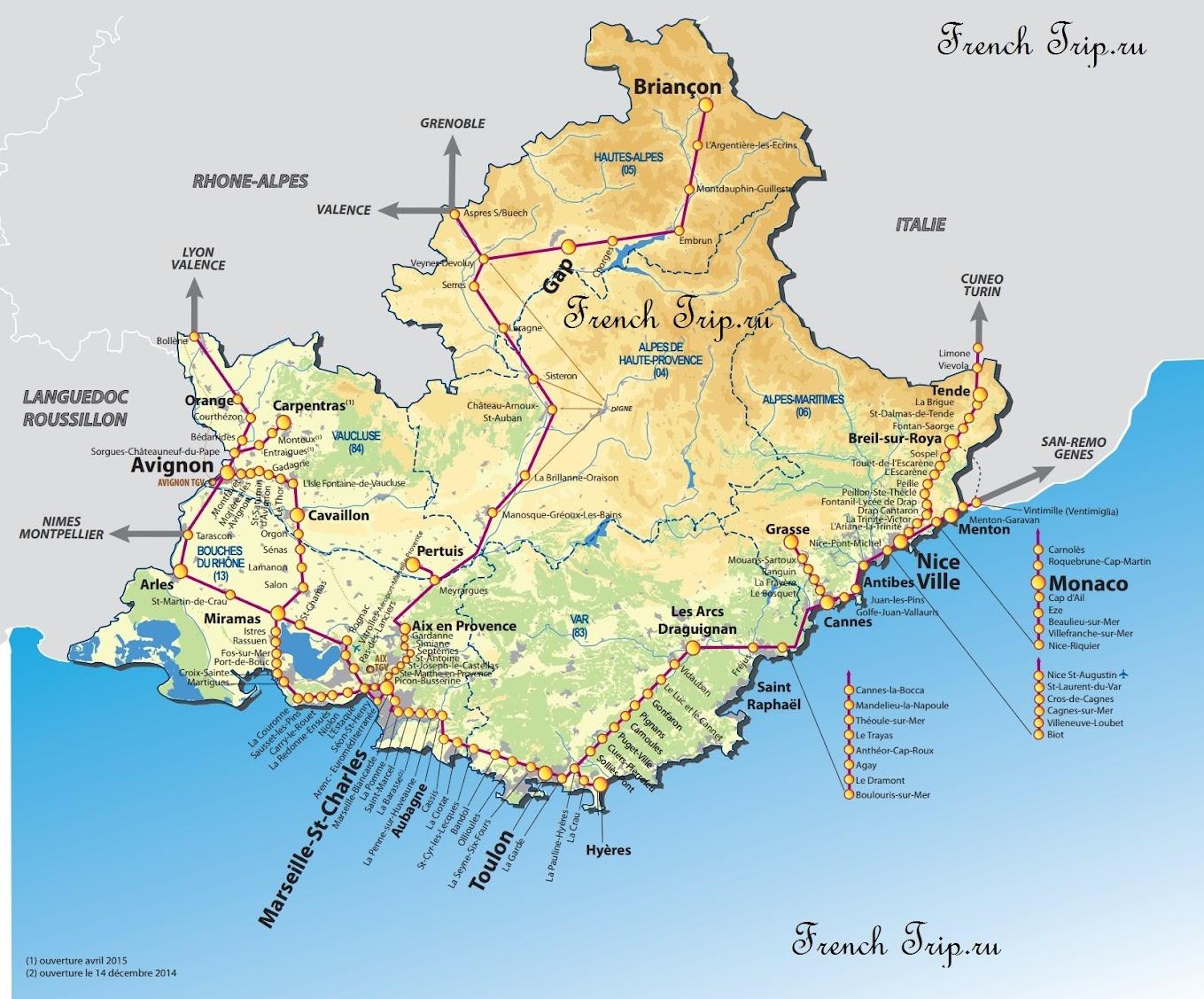 Региональные поезда TER по Провансу - Поезда Прованса
