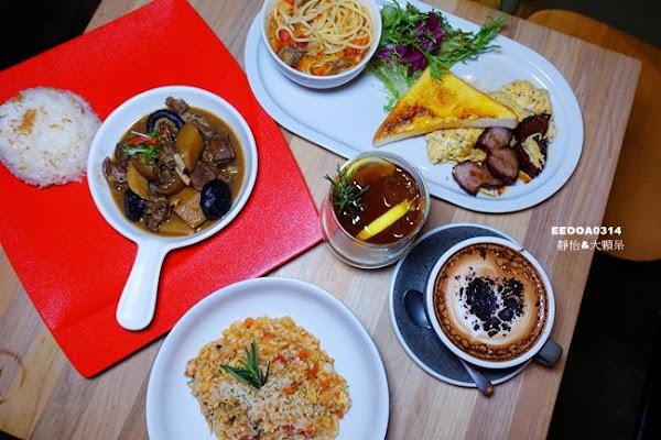 TaHoJa ▶台北車站咖啡・餐酒館 ▶老宅餐廳裡的創意多國料理・手作咖啡・調酒 #捷運台北車站 #後火車站美食 #大同區美食