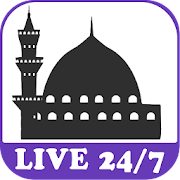 Watch Makkah Live Madina Live TV - Ramadan 2019
