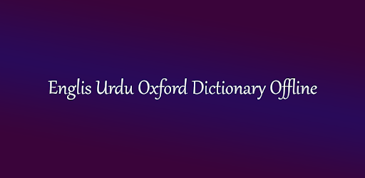 English Urdu Oxford Dictionary Offline - by TeamIS Solution