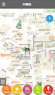 まっぷるリンク - 旅行ガイドを丸ごとアプリで持ち歩き - náhled