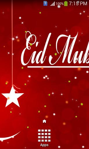 Eid active wallpaper 3