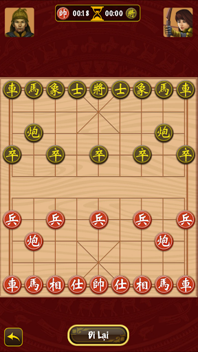 Co Tuong u2b50  Cu1edd Tu01b0u1edbng 1.1.9 screenshots 9