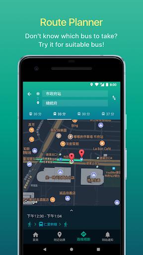 Bus+ : Taiwan Bus Tracking  screenshots 6