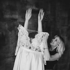 Wedding photographer Svetlana Kiseleva (shellycmile). Photo of 29.01.2018