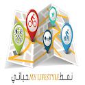 MyLifeStyle UAE icon