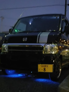 バモス HM1 のカスタム事例画像 中京連合 斬り込み隊長 o(゚▽^)ノさんの2019年01月08日04:11の投稿