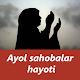 Download Ayol sahobalar hayoti - AUDIO For PC Windows and Mac