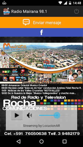 玩免費音樂APP 下載Radio Mairana 98.1 app不用錢 硬是要APP