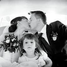 Wedding photographer Masha Averina (MashaAverina). Photo of 20.10.2016