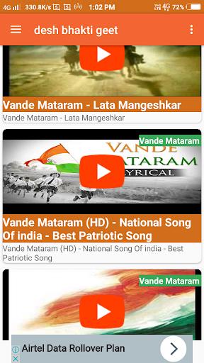 Download Desh bhakti geet - desh bhakti songs in hindi