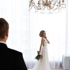 Wedding photographer Darya Marsheva (lapuik93). Photo of 09.07.2017