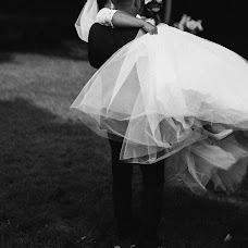 Wedding photographer Darya Kirsanova (KIRSANOVADARYA). Photo of 02.09.2017