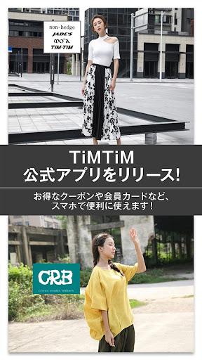 TiMTiM(ティムティム) screenshot 1