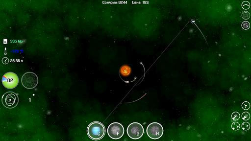 One Minute Solar (OMS) 1.1.32 screenshots 3